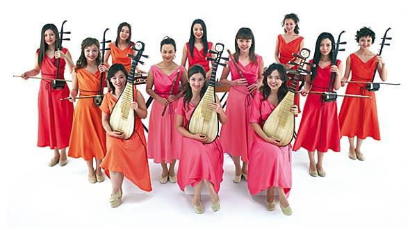 girls band:
